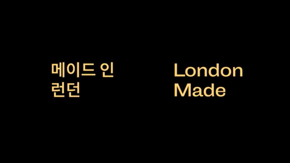 London Made