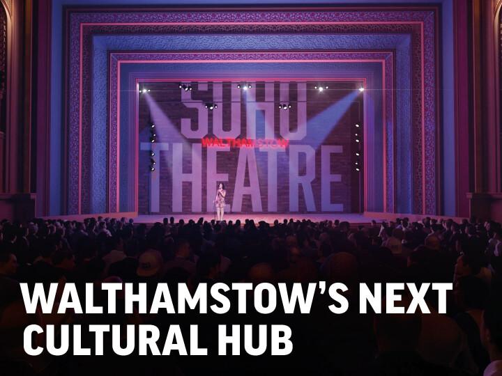 EMD Walthamstow theatre